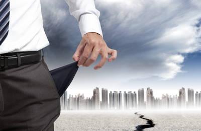 Ликвидация ИП с долгами Закрыть ИП с долгами