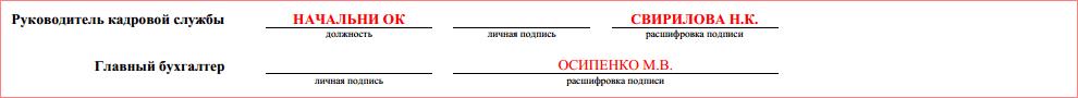 shtatka-3