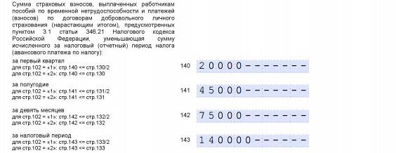 усн 2.1-4