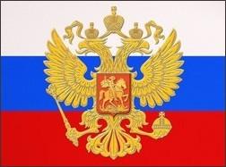 Законы, Письма, Приказы РФ