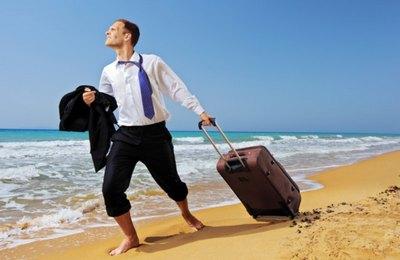 отпуск с последующим ув
