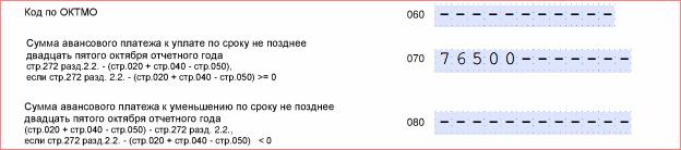 usn-1-2-060-080