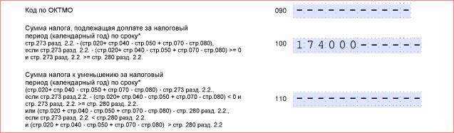 usn-1-2-090-1100