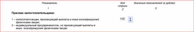 usn-2-1-1-102