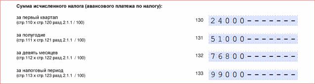 usn-2-1-2-130-133