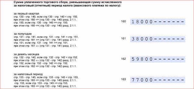 usn-2-1-2-160-163
