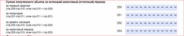usn-2-2-250-253