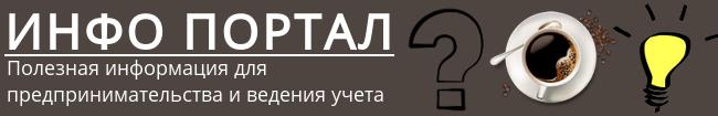 logo-infportal-4