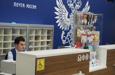 Доверенность на получение почты