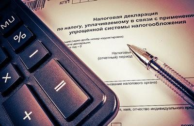 Photo of Декларация УСН 2015 образец заполнения