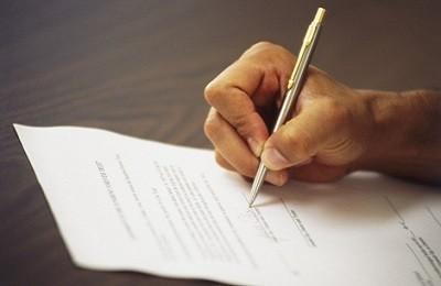 Примеры договора на работу