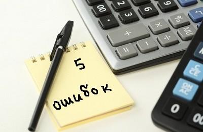 Photo of Как избежать 5 ошибок при расчете отпускных