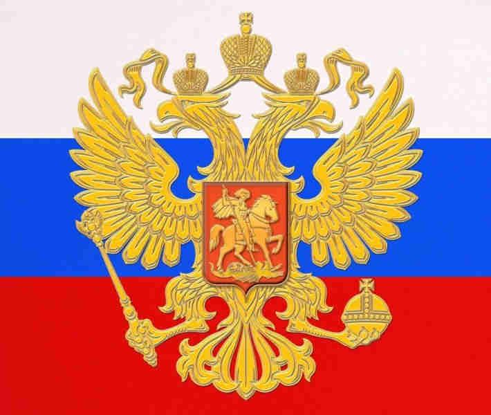 Photo of Закон г. Москвы от 24 июня 2015 г. N 29 (Изменения по налогу на имущество и по торговому сбору)