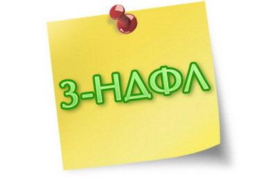 Photo of Декларация 3-НДФЛ: в каких случаях предоставляется, сроки,