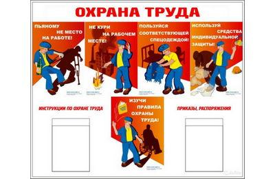 Образец приказа о назначении ответственным лицом по организационным вопросам