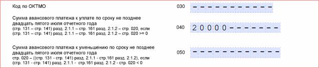 usn-1-1-030-050