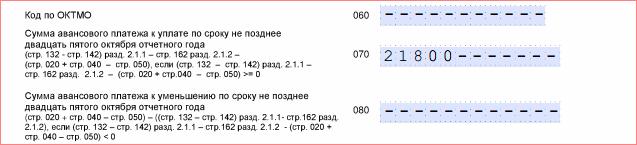 usn-1-1-060-080