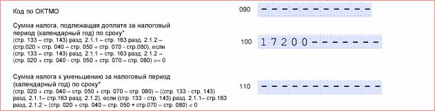 usn-1-1-090-110