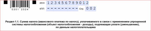 usn-1-1-1