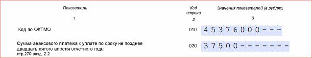 usn-1-2-010-020