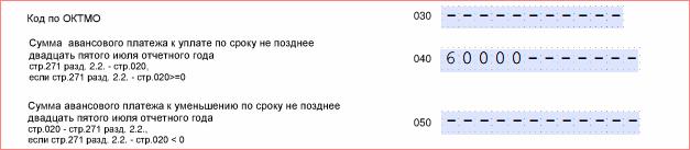 usn-1-2-030-050