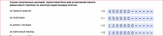 usn-2-1-1-110-113