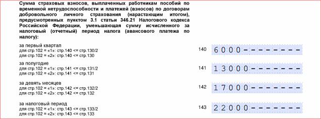 usn-2-1-1-140-143