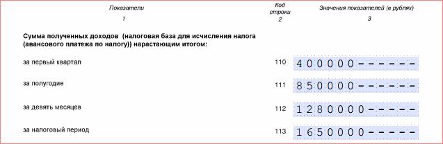usn-2-1-2-110-113
