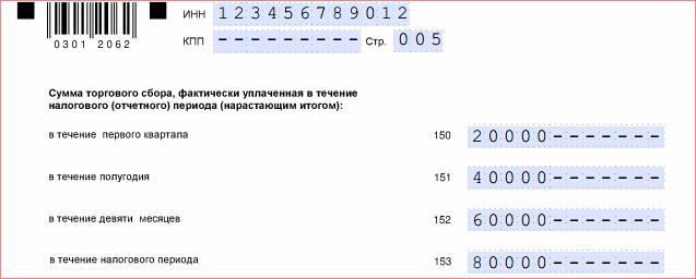 usn-2-1-2-150-153