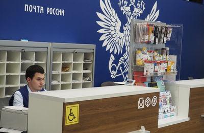 Photo of Доверенность на получение почты
