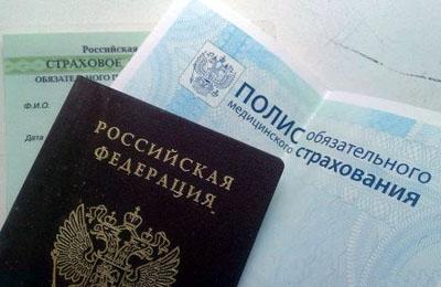 Photo of Какие документы менять при смене фамилии и в какие сроки?
