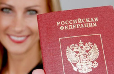 Как поменять фамилию в паспорте мужчине челябинск