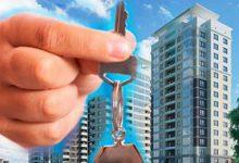 Photo of Как купить квартиру – самостоятельно или с помощью риэлтора