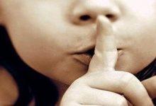 Photo of Основные положения Закона о тишине