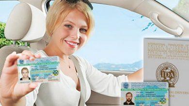 Photo of Как получить международные водительские права?
