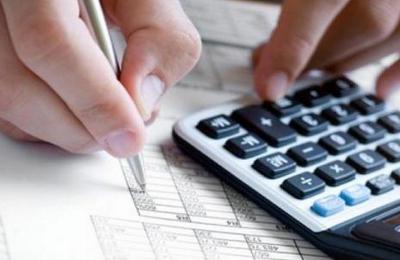Photo of Минимальный налог при УСН доходы минус расходы: формула расчета в 2019 году, срок оплаты, КБК