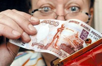 Что делать, если зарплата ниже МРОТ