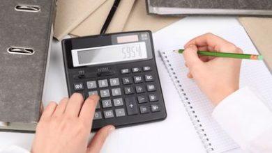 Photo of Предельная величина базы для начисления страховых взносов в 2019 году, пример применения