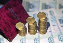 Photo of 14 миллионам Россиян ПФР увеличит пенсии с 1 августа
