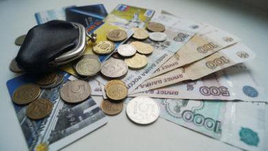 Photo of Минтруд планирует увеличить МРОТ в 2020 году более, чем на 800 рублей