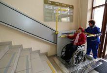 Photo of Доступная среда для инвалидов: задачи программы, как реализуется, промежуточные итоги