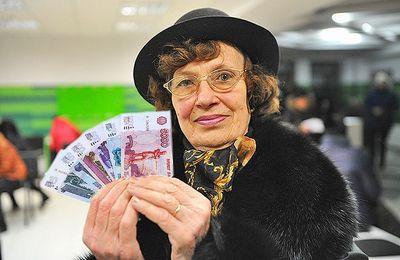 Московские надбавки пенсионерам