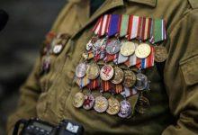Photo of Льготы ветеранам боевых действий: что полагается, порядок оформления, размер компенсаций за НСУ