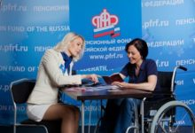 Photo of Что входит в набор социальных услуг для инвалидов в 2019 году, размер денежного эквивалента