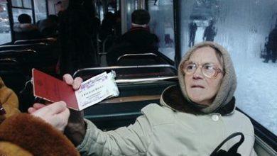 Photo of Льготы пенсионерам на проезд: кто может на них рассчитывать в 2020 году, как оформить