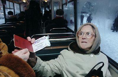 Замена льготных проездных билетов