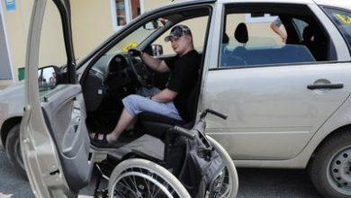 Photo of Какие льготы по транспортному налогу полагаются для инвалидов в 2020 году
