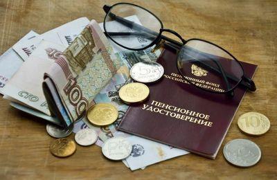 Какие доплаты к пенсии положены