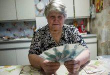 Photo of Какие льготы положены пенсионерам после 70 лет в 2020 году на федеральном и региональном уровне