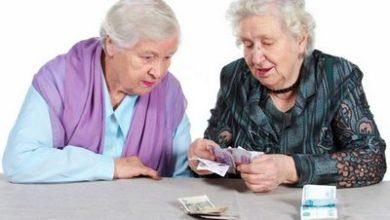 Photo of Перерасчет пенсии после 40 лет трудового стажа: особенности доплаты, размер надбавок